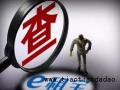 e租宝最新新闻消息 投资人维权 专项组依旧调查中