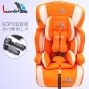 6.鸿贝婴童安全座椅专为宝宝的安全与舒适而精心打造
