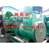 中山发电机维修保养,珠海柯斯达维修保养柴油发电机组