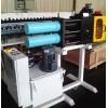 双柱双工位液压换网器