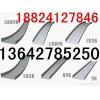 1.2mm铝镁锰25/65-330/500