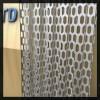 奥迪4S店外墙装铝板 穿孔凹凸铝板 幕墙长城梯形冲孔铝板装饰