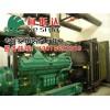 珠海香洲金湾柴油发电机组销售、租赁、康明斯发电机维修保养
