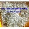 中山潮溢高价回收各种废塑料ABS/PP/PC/PA/PET等
