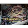 中山潮溢高价回收废电线/电缆
