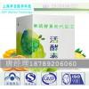 排毒果蔬酵素粉加工,果蔬活酵素饮料OEM代工
