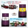 润滑油代理加盟 进口汽车机油代理 英霸爱马仕润滑油