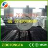 高温管道绝缘材料 硅酸铝纤维毯厂家