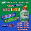 克仑1号牛羊催肥剂猪催肥添加剂