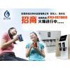 东莞佳沃净水设备沃艾丝顿品牌生产厂家诚招各地代理加盟