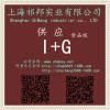供应呈味核苷酸二钠(I+G)  I+G厂家  1公斤起订包邮