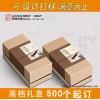 农产品礼盒包装设计印刷  无锡阿地米斯包装设计 生产印刷