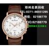 中秋节百达翡丽手表回收地址 郑州中原万达奢侈品回收店