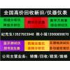 MS9710B回收安立光谱仪|长期低价销售