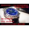 新乡回收二手金伯利钻戒价格 郑州百达翡丽手表怎么鉴定保养