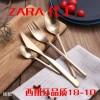 不锈钢刀叉勺 磨砂拉丝西餐刀叉 古铜色ZARA不锈钢刀叉勺