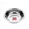 批发凯迪克不锈钢双喜面盆,质量可靠。欢迎选购