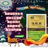 催肥王促长剂 猪催肥饲料,复合催肥剂