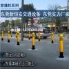 道路防护柱XHA-FHZ-2反光防撞柱隔离警示柱