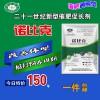 诺比克催肥剂 猪育肥饲料添加剂 *羊促长剂