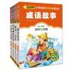 品种多的图书批发公司就是北京日达汇森