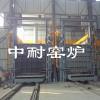 淄博中耐,退火炉专业生产厂家