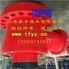 泰丰TCF1-H40型充液阀   欢迎选购