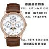 信阳威图手机能卖多少钱 郑州哪里回收积家手表