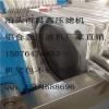 腈纶过滤机,晨鑫牌板框铝合金压滤机销售处