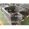 870型号铸铁压滤机滤板销售厂家