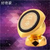 广州好奇家现货供应厂家批发镀金汽车手机支架包邮