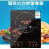供应正品黑晶板双喜电磁炉大功率超薄智能触摸电磁炉马帮货源