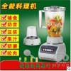 批发多功能榨汁机料理机家用电动大口径婴儿果汁机