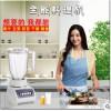 热卖多功能榨汁/搅拌/料理机家用搅拌机果汁机马帮