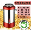 卓亚20L不锈钢商用豆浆机全自动大容量型渣浆分离现磨