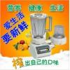 夏季爆款五谷养生机 果蔬榨汁机家用豆浆机多功能养生料理机