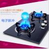 厂家直销钢化玻璃燃气灶双灶猛火炉煤气灶家庭用嵌入式炉具