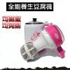 厂家直销跑江湖 马帮新品豆腐机 多功能家用豆腐机 一机多用