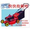 汽油剪草机优质环保手推式割草机低噪音修剪机