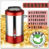 直销卓亚12L全自动豆浆机大容量渣浆分离商用豆浆机