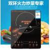 正品黑晶板电磁炉大功率超薄智能触摸电磁炉