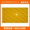 株洲玻璃钢格栅洗车房4S店养殖场走廊十字网格板