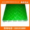 北京玻璃钢格栅 防滑复合盖板 洗车房专用网格板