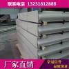 黑龙江玻璃钢材质平板式除沫器屋脊式除雾器旋流式除雾器