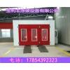 亳州-阜阳-安庆-汽车烤漆房|家具烤漆房|伸缩式移动烤漆房