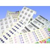 条码设备耗材/不干胶标签/条码设备应用解决方案