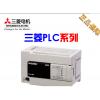 原装正品三菱PLC FX3U-16MR/DS