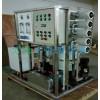 无锡反渗透造水机FH-FWG25型