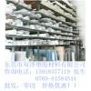 德国盖尔进口PBT棒、聚对苯二甲酸丁二醇酯板棒