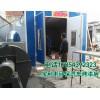 郑州环保汽车烤漆房-活性炭环保箱-光氧催化设备-废气除尘设备